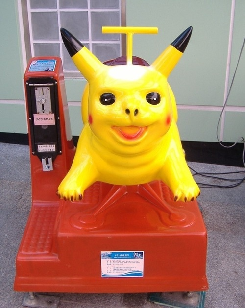 Children's ride at a mall with pikachu the electric pokemon